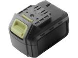 baterie akumulátorová, 12V Li-ion, 1300mAh