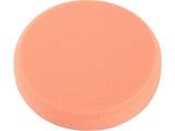 kotouč leštící pěnový, T40, oranžový, ∅150x30mm, suchý zip