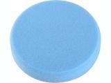 kotouč leštící pěnový, T60, modrý, ∅150x30mm, suchý zip