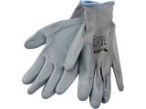 """rukavice nylonové polomáč. v nitrilu, velikost S/8"""""""